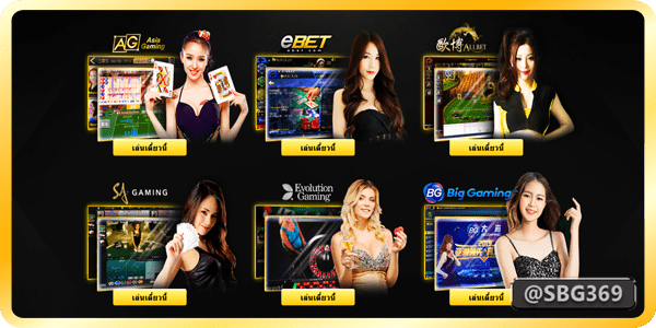 joker gaming casino online game mobile new version
