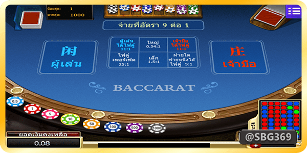 mega888 casino online game mobile new version