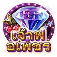 Diamond Mogul