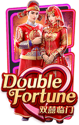 double-fortune