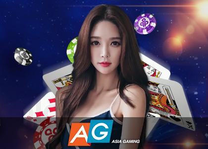 คาสิโน ag gaming3