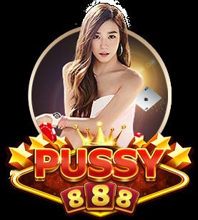 พุซซี่888 เครดิตฟรี 2020