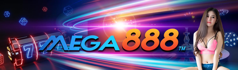 4ติดตั้ง-mega888