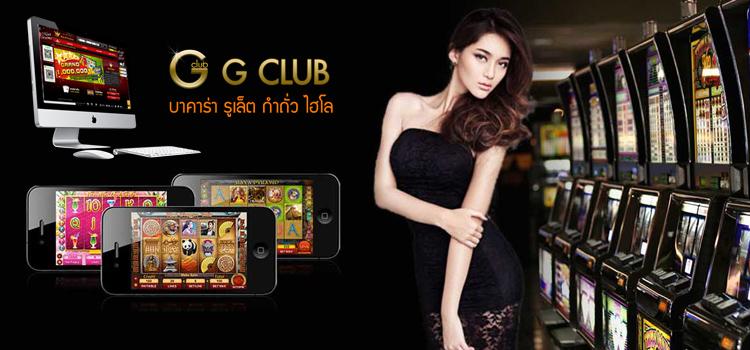 Gclub-Slot-6-BIGWIN369