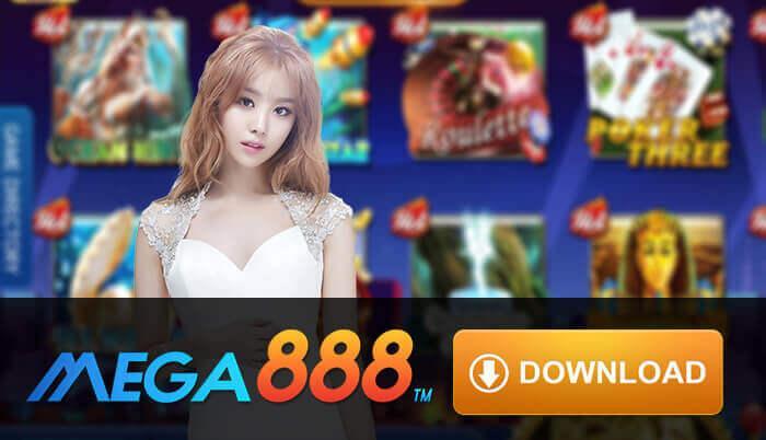 mega888 login ฝาก-ถอนไม่มีขั้นต่ำ : เมก้า888 BIGWIN369ล่าสุด