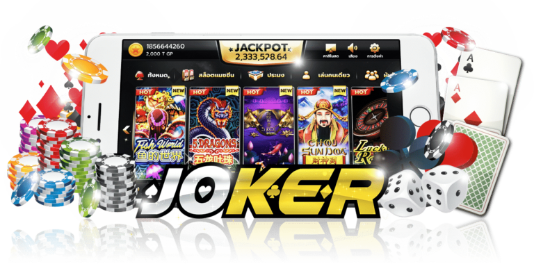 joker gaming 2021 โบนัสก้อนโตแจ็คพอตไม่จำกัดเข้าสู่ระบบ Free