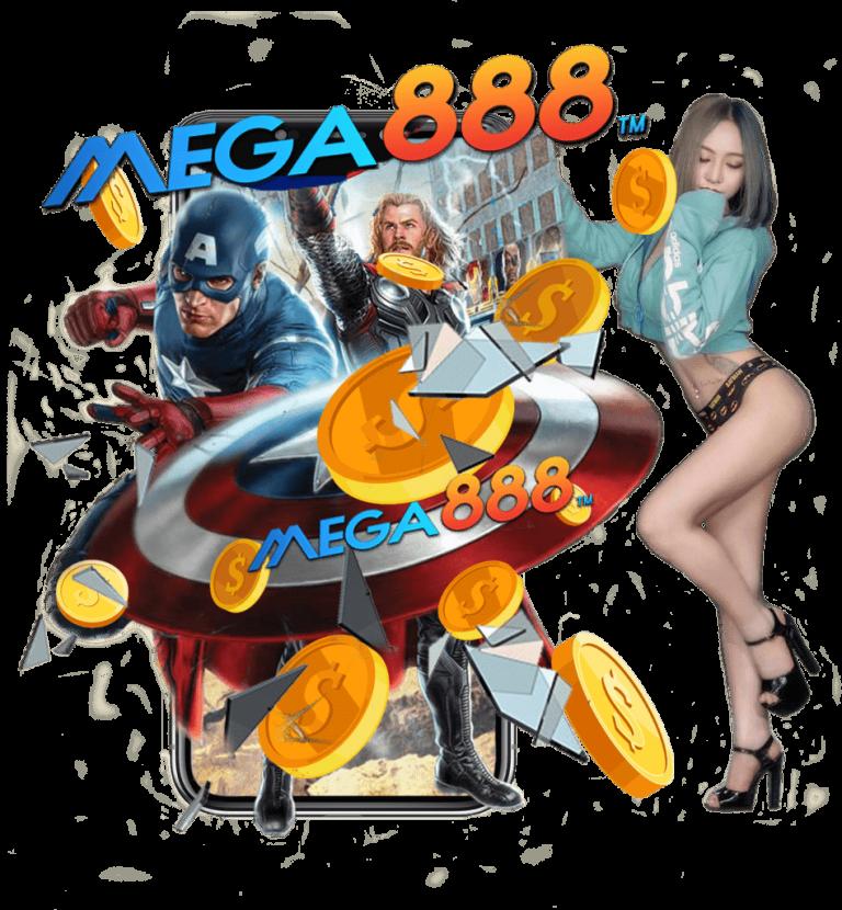 mega888-BIGWIN369-ทดลองเล่น6mega888-BIGWIN369-ทดลองเล่น6
