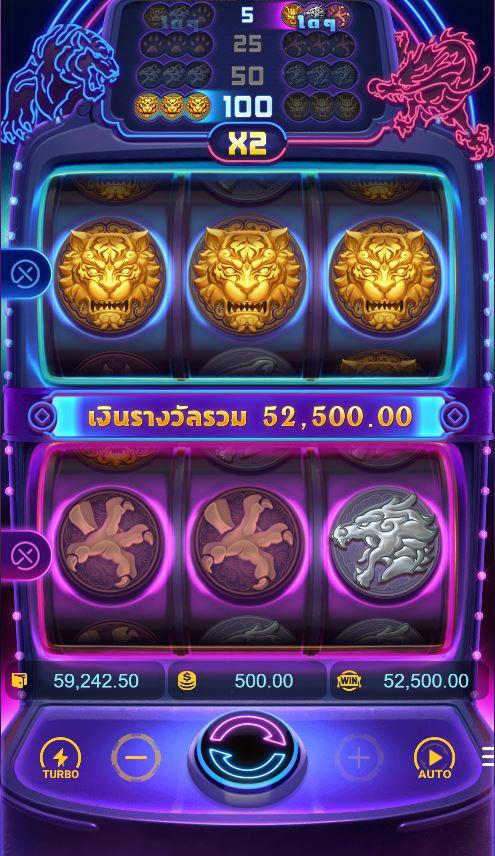 Pgslot-Dragon-Tiger-Luck-ทางเข้า