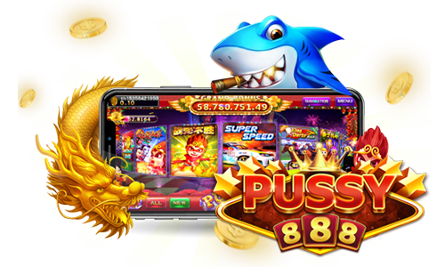 Pussy888-BIGWIN369-ครดิตฟรี-13