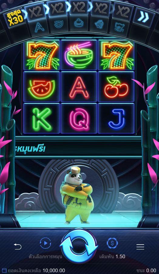 pg slot-hip-hop-panda