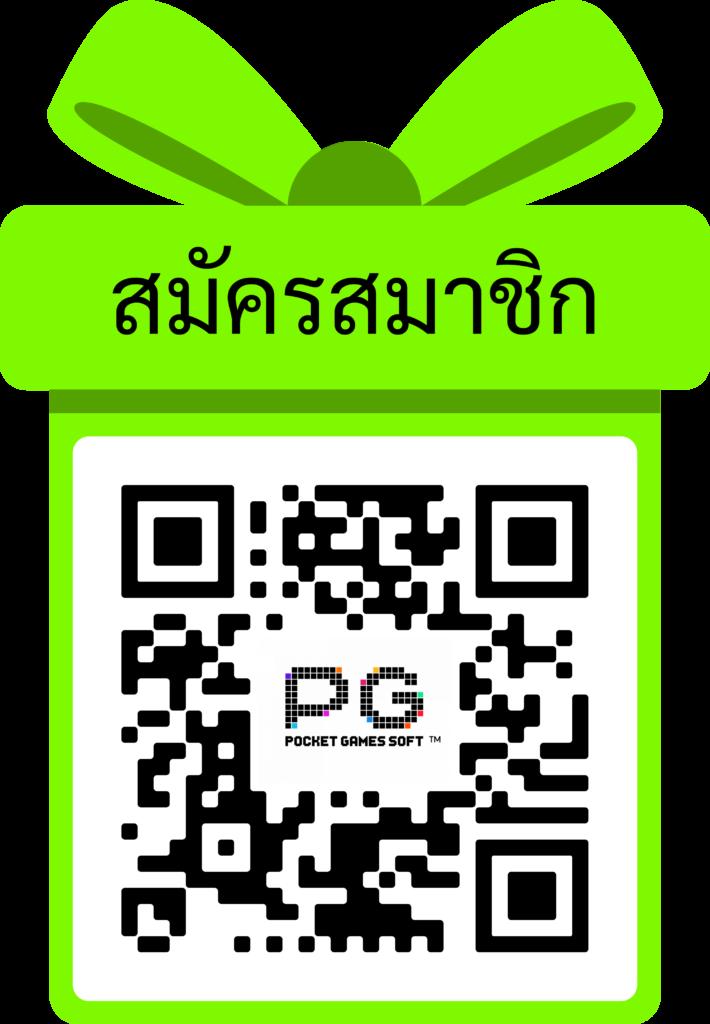 pg slot-pgslot-bigwin369-net