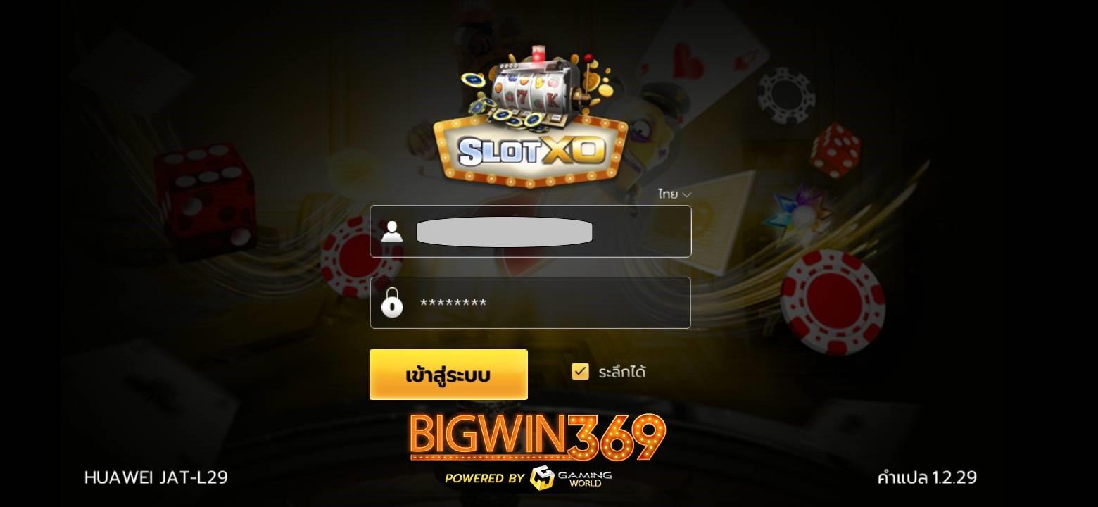 สมัคร-slotxo-slot xo-bigwin369