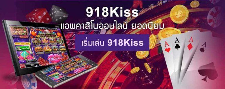 918kiss login easy FREE สล็อตโปร100% รับได้เลยที่ bigwin369