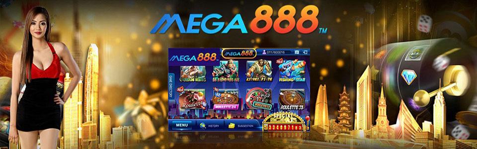 โหลด-mega888-bigwin369