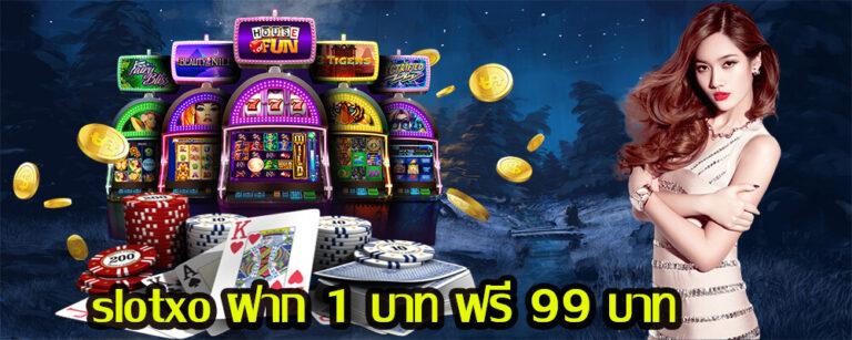 ทางเข้า slotxo ฝาก10รับ100 slot xo เติมเงินง่ายได้เครดิตฟรี