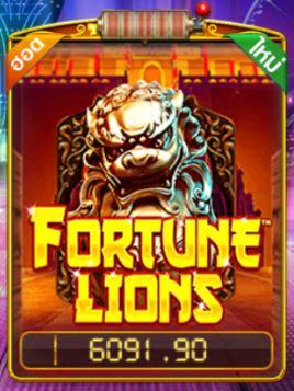 Fortune Lions-Pussy888-โบนัส10