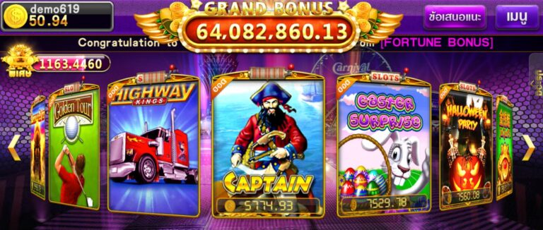Pussy888 ทดลองเล่นสล็อต Free   Jackpot เกมสล็อต Captain 2021
