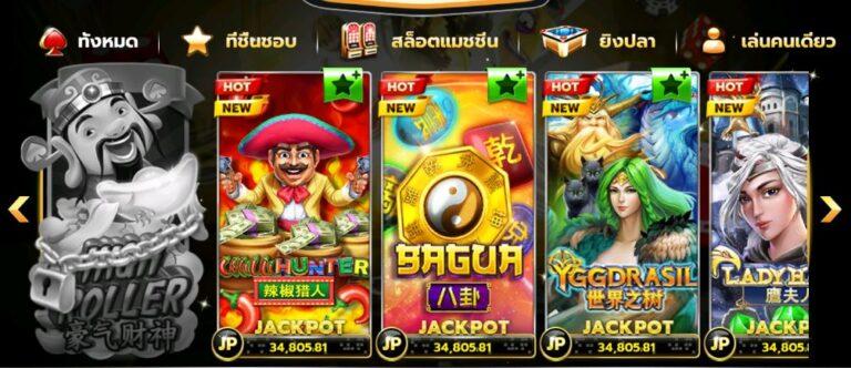 Bigwin 2021   สล็อตออนไลน์ Chilli Hunter เกมสล็อตReview Free