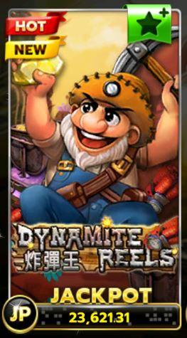 Slotxo-Dynamite-Reels