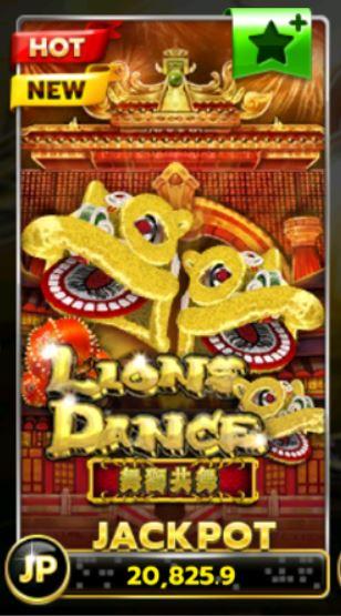 Slotxo-Lion-Dance