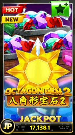 Slotxo การลงทะเบียน Free : Octagon Gem 2 เล่นจริงได้จริง24ชม