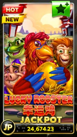 slotxo-ฝาก10รับ100-Lucky-Rooster