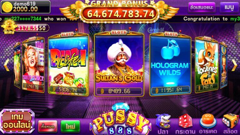 Bigwin รีวิวเกมส์ Sultan's Gold สล็อตออนไลน์ สมัคร Free 24hr