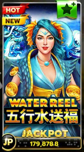 slotxo-water reel-ทางเข้า