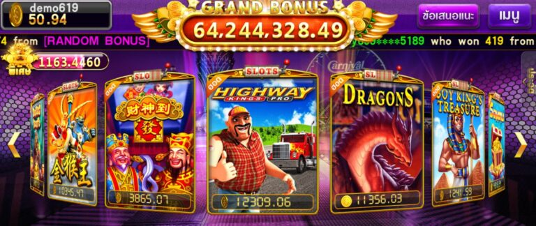 Bigwin รีวิวเกมส์สล็อต Highway Kings Pro : สมัคร Free 24 hr